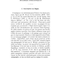 Perdrizet_1900-Melanges_epigraphiques_Tegee_Antioche_Dokimion.jpg
