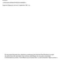 APP_05_TAP-1.pdf