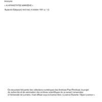 APP_05_TAP-3.pdf